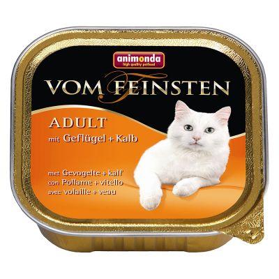 Бонус опаковка Animonda vom Feinsten Classic 32 x 100 г