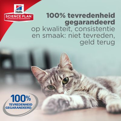 Hill's Feline Kattenvoer - Active Longevity Mature Adult 7+ Kip