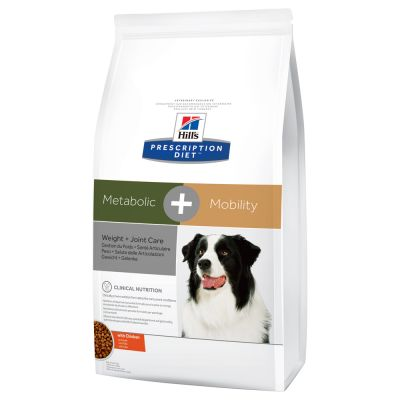 Free Coupons For Hill S Prescription Dog Food