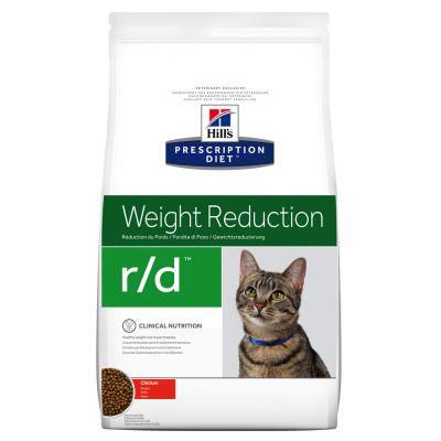 Hills Prescription R D Feline Cat Food Coupons