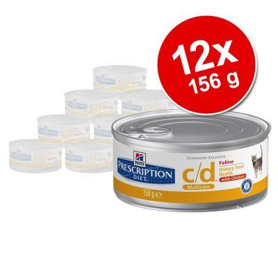 sparpakete sparpaket hill 39 s prescription diet feline dosen 12 x 156 g. Black Bedroom Furniture Sets. Home Design Ideas